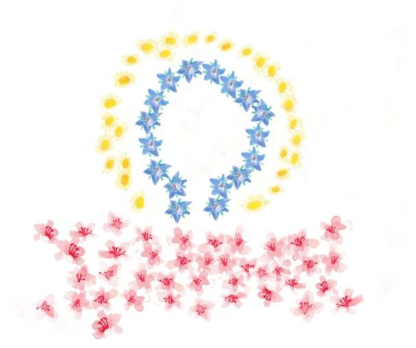 Sacred Birth Portal